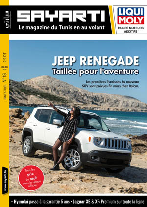 magazine sayarti_tunisie