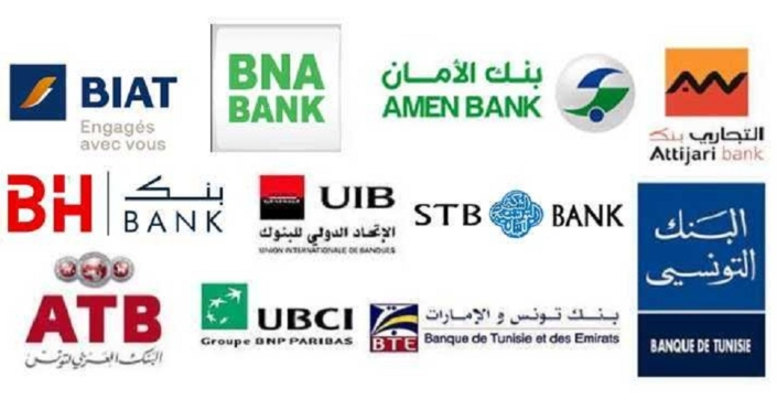 banques-tunisie