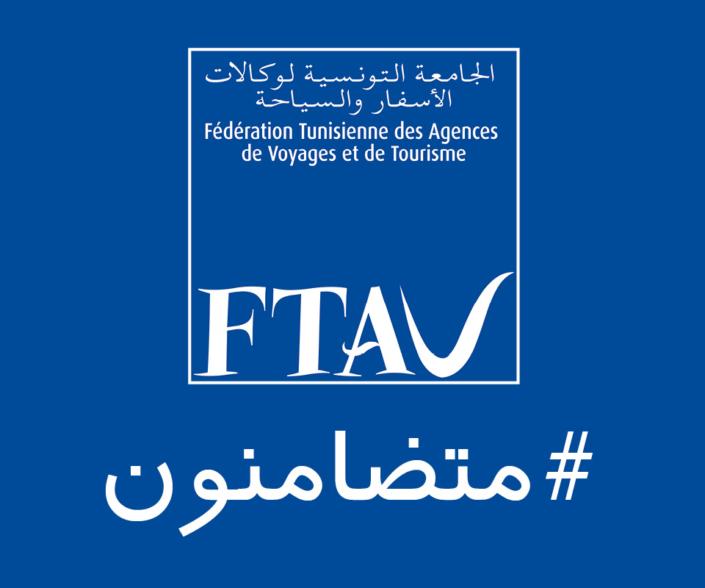FTAV-tunisie