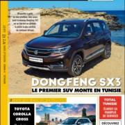 journal-sayarti-tunisie